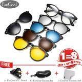 ขาย Esogoal Magnetic Sunglasses 5 Lenses แว่นตากันแดดทรงสปอร์ต รุ่น แถมฟรีแว่นตากันแดด รุ่น5 คละสี จีน ถูก