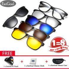 ราคา Esogoal แม่เหล็กแว่นตากันแดด 5 เลนส์แว่นตากันแดดทรงสปอร์ตรุ่นแถมฟรีแว่นตากันแดดรุ่น5 คละสี Esogoal เป็นต้นฉบับ