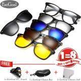 ขาย Esogoal แม่เหล็กแว่นตากันแดด 5 เลนส์แว่นตากันแดดทรงสปอร์ตรุ่นแถมฟรีแว่นตากันแดดรุ่น5 คละสี จีน