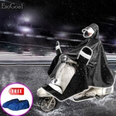 ราคา Esogoal Rain Poncho ชุดกันฝน แบบเสื้อพร้อมกางเกง ขนาดฟรีไซส์ Intl ถูก