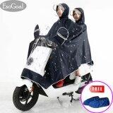 ซื้อ Esogoal Rain Poncho ชุดกันฝน แบบเสื้อพร้อมกางเกง ขนาดฟรีไซส์ Hotpink Intl ถูก