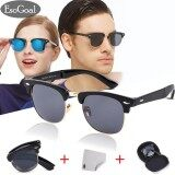 ส่วนลด Esogoal Vintage Folding Sunglasses Men Women Classic Fashion Eyewear Foldable Mirror Sun Glasses With Hard Case Intl จีน