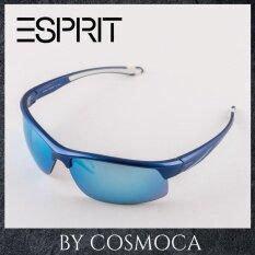 โปรโมชั่น Esprit แว่นกันแดด รุ่น Et19613 U543 71