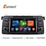 ราคา Eunavi Hd Octa Core Android 6 For Bmw E46 M3 Rover 75 Car Dvd Gps Wifi 4G Radio Rds Canbus Ram 2Gb Rom 32Gb 1 Din Intl ใหม่