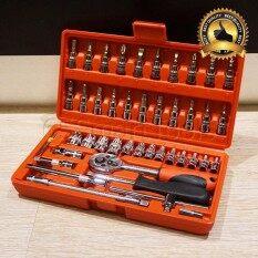 ราคา Euro King Tools ชุดเครื่องมือ ประแจ ชุดบล็อก 46 ชิ้น แกน 1 4 Socket Set Euro King Tools ออนไลน์