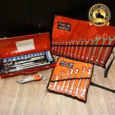 ราคา Euro King Tools Yeti Netto ชุดบล็อก ชุดประแจรวม 55 ชิ้น พร้อมกล่องเหล็กเก็บอุปกรณ์อย่างดี Euro King Tools กรุงเทพมหานคร