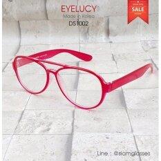 ซื้อ แว่นตาแฟชั่น Korea แท้ น้ำหนักเบา ใส่สบาย บิดงอได้ ยี่ห้อ Eyelucy รุ่น Ds1002 ลดราคาพิเศษ คุณภาพดีที่สุด แว่นตาราคาถูก ถูก ใน ไทย