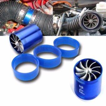 F1-z turbo Double Supercharger พัดลม 2 ใบพัด สำหรับใส่ท่อกรองอากาศ ประหยัดน้ำมัน เพิ่มสมรรถนะ ติดตั้งง่าย สินค้านำเข้าเกรดพรีเมี่ยม ของแท้ 100%(Blue)