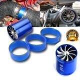 ส่วนลด F1 Z Turbo Power Faster พัดลม 2 ใบพัด สำหรับใส่ท่อกรองอากาศ เพิ่มอัตราเร่ง เพิ่มสมรรถนะ ประหยัดน้ำมัน ทำให้รถวิ่งเร็วขึ้น ติดตั้งง่าย สินค้านำเข้าพรีเมี่ยม ของแท้ 100 สีน้ำเงิน 7 Fourteen กรุงเทพมหานคร