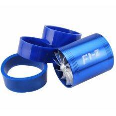 ซื้อ F1Z ใบพัดท่อไอดี 2 ใบพัด ใส่ท่อกรองอากาศ เพิ่มอัตราเร่ง เพิ่มสมรรถนะ ประหยัดน้ำมัน ติดตั้งง่าย สีน้ำเงิน 84 Racing ถูก