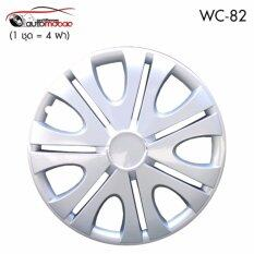 ซื้อ Wheel Cover ฝาครอบกระทะล้อ ขอบ 15 นิ้ว ลาย Wc82 1 ชุด มี 4 ฝา Winjet ออนไลน์
