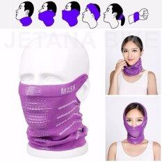 ซื้อ Face Mask หน้ากากมอเตอร์ไซค์ จักรยาน หน้ากาก กันแดด กันฝุ่นละออง 99 7 เนื้อผ้าบางเบา เกี่ยวหู Free Size สีม่วง ออนไลน์ ถูก