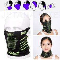 Face Mask หน้ากากมอเตอร์ไซค์ จักรยาน หน้ากาก กันแดด กันฝุ่นละออง 99.7% เนื้อผ้าบางเบา เกี่ยวหู (free Size) สีดำเขียว By Jumbo Shop.