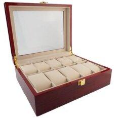 ราคา ราคาถูกที่สุด Fancybox กล่องนาฬิกาไม้ Luxury Design สำหรับนาฬิกา 10 เรือน สีน้ำตาลแดง