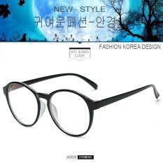 Fashion แว่นตา เกาหลี แฟชั่น แว่นตากรองแสงสีฟ้า รุ่น 2163 C-8 สีดำตัดใส ถนอมสายตา (กรองแสงคอม กรองแสงมือถือ) กรอบแว่นตา By Big See.