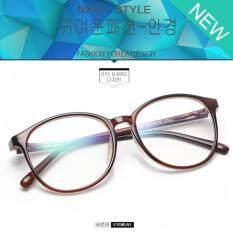 Fashion เกาหลี แฟชั่น แว่นตากรองแสงสีฟ้า รุ่น 2340 C-4 สีน้ำตาล ถนอมสายตา (กรองแสงคอม กรองแสงมือถือ) New Optical Filter By Big See.