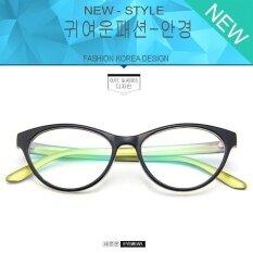 Fashion แว่นตา เกาหลี แฟชั่น แว่นตากรองแสงสีฟ้า รุ่น 2362 C-6 สีดำตัดเขียว ถนอมสายตา (กรองแสงคอม กรองแสงมือถือ) กรอบแว่นตา By Big See.