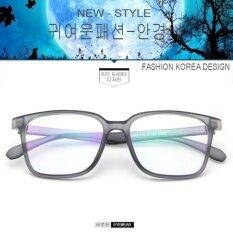 Fashion เกาหลี แฟชั่น แว่นตากรองแสงสีฟ้า รุ่น 2369 C-8 สีเทา ถนอมสายตา (กรองแสงคอม กรองแสงมือถือ) New Optical Filter By Big See.
