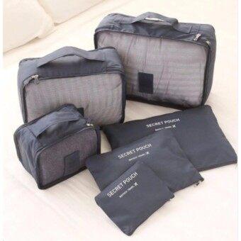 Fashion กระเป๋าจัดระเบียบเสื้อผ้า สำหรับเดินทาง เซ็ท 6 ชิ้น Organizing Bag Set 6 PCS Travel Bag Luggage (Black/สีดำ)