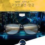 ขาย Fashion แว่นตากรองแสงสีฟ้า รุ่น 8081 สีดำด้าน ถนอมสายตา กรองแสงคอม กรองแสงมือถือ New Optical Filter Fashion เป็นต้นฉบับ
