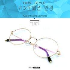 ขาย Fashion แว่นตากรองแสงสีฟ้า 8202 สีทอง ถนอมสายตา กรองแสงคอม กรองแสงมือถือ