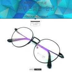 ขาย Fashion แว่นตากรองแสงสีฟ้า 8206 สีดำด้าน ถนอมสายตา กรองแสงคอม กรองแสงมือถือ ราคาถูกที่สุด