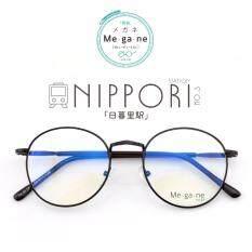 ซื้อ Fashion แว่นตา กรองแสง กันแสงคอม รุ่น Nippori No 3 กรอบดำ ฟรี กล่องใส่แว่น ผ้าเช็ดแว่น