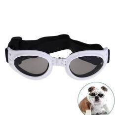 โปรโมชั่น Fashion Dog Pet Uv Sunglasses Eye Wear Protection Goggles Sun Glasses White Intl