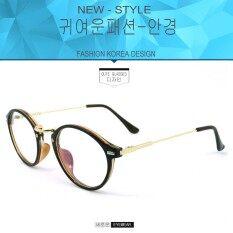 ซื้อ Fashion แว่นตากรองแสงสีฟ้า K 1241 สีน้ำตาลตัดทอง ถนอมสายตา กรองแสงคอม กรองแสงมือถือ ออนไลน์ กรุงเทพมหานคร