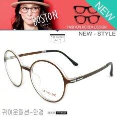 Fashion แว่นตากรองแสงสีฟ้า รุ่น M Korea 6908 สีน้ำตาลใส ถนอมสายตา (กรองแสงคอม กรองแสงมือถือ) New Optical Filter By Big See.