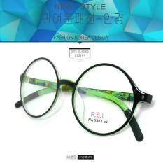 ราคา Fashion Rushilai D 201สีดำตัดเขียว แว่นตากรองแสงสีฟ้า ถนอมสายตา กรองแสงคอม กรองแสงมือถือ New Optical Filter Fashion กรุงเทพมหานคร