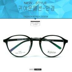 Fashion แว่นตากรองแสงสีฟ้า T 6060 สีดำเงาตัดเงิน ถนอมสายตา กรองแสงคอม กรองแสงมือถือ เป็นต้นฉบับ