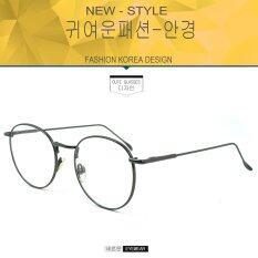 Fashion แว่นตากรองแสงสีฟ้า X 577 สีเทา ถนอมสายตา กรองแสงคอม กรองแสงมือถือ ถูก