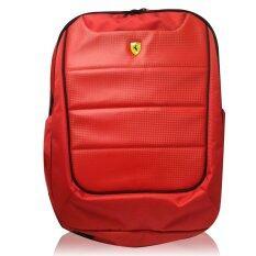 ส่วนลด Ferrari กระเป๋าเป้เฟอร์รารี่ Ferrari