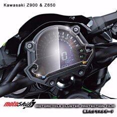 ขาย ฟิล์มกันรอยหน้าปัด Kawasaki Z900 Z650 2017 Cluster Protection Film ออนไลน์