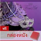 ขาย Fineart Shop เครื่องประดับ สร้อยคอ เกาหลี ยุโรป แฟชั่น หน้ากาก เงิน 925 ห่วงโซ่ ผู้หญิง ของขวัญ รุ่น N001 ใหม่