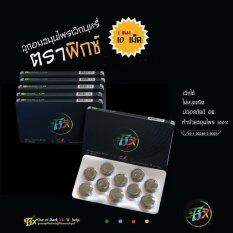Fix Thailand ฟิกซ์ลูกอมเลิกบุหรี่ 6 แผง (ุ60 เม็ด).