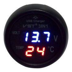 ราคา Fo Five 3In1 เครื่องวัดโวลต์แบตเตอรี่ สำหรับรถยนต์ Black ใหม่ล่าสุด