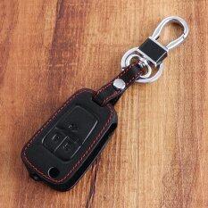 ราคา For Chevrolet Cruze Aveo Sail Trax Malibu Captiva Etc Red Leather Car Key Chain Key Case Key Cover Intl เป็นต้นฉบับ