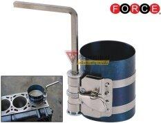ซื้อ Force 6204175 เครื่องมือรัดแหวนลูกสูบ 4นิ้ว 90 175 Mm ถูก ใน กรุงเทพมหานคร