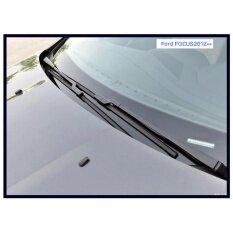 ราคา ใบปัดน้ำฝน ยกก้าน Ford Focus 2012 ขึ้นไป เป็นต้นฉบับ 4S