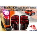 โปรโมชั่น Ford Ranger 2011 2013 2014 6ประตู ไฟท้าย ทรง M Class Smoke ถูก