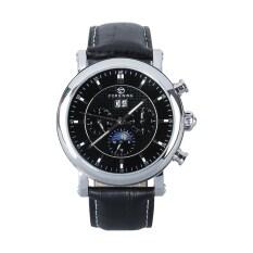 ราคา Forsining Auto Mechanical Six Pointers Dial Leather Band Wrist Watch Black Intl Forsining Thailand