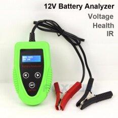 ส่วนลด Foxsur 12V Car Battery Tester Auto Battery Analyze Car Charge Diagnostic Tool Gel Agm Wet Ca Sla Battery Cca Ir Soh Scanner Intl Unbranded Generic จีน