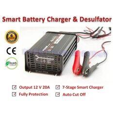 ซื้อ Foxsur เครื่องชาร์จอัจฉริยะและฟื้นฟูแบตเตอรี่รถยนต์ Smart Battery Charger Desulfator 12V 20A Max 60 400 Ah รุ่น Fbc1220 Foxsur ออนไลน์
