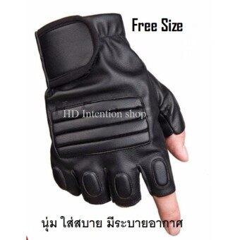 ถุงมือขับมอเตอร์ไซค์ Free Size