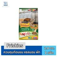 ขาย Friskies Indoor Delights ฟริสกี้ส์ อินดอร์ ดีไลท์ อาหารเม็ดสำหรับแมวโตทุกสายพันธุ์ สูตรควบคุมก้อนขน ขนาด 2 8 กิโลกรัม เป็นต้นฉบับ