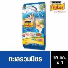 Friskies Seafood Sensations ฟริสกี้ส์ ซีฟู้ด เซนเซชั่น อาหารเม็ดสำหรับแมวโตทุกสายพันธุ์ สูตรปลาทะเล 19kg X1 แพ็ค By Nestle Official.