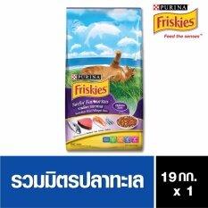 Friskies Surfin Turfin ฟริสกี้ส์ รวมมิตรปลาทะเล ปลาทูน่า และซาร์ดีน 19kg By Nestle Official.