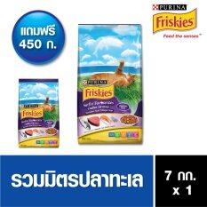 ซื้อ Friskies Surfin Turfin ฟริสกี้ส์ ปลาทูน่า และซาร์ดีน 7Kg ฟรี ฟริสกี้ส์ ขนาด 450 กรัม Thailand